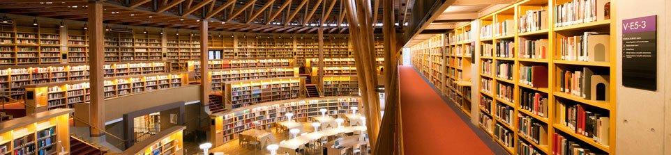 24時間、365日解放されている図書館